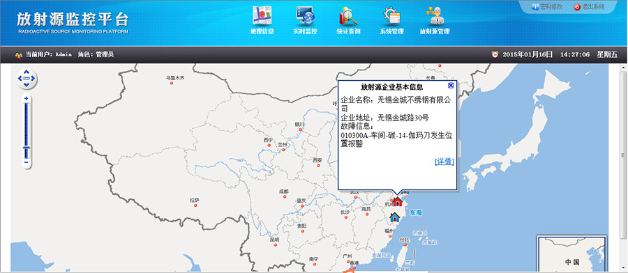 亚搏手机版_yabovip2010.手机版app下载GIS地图显示