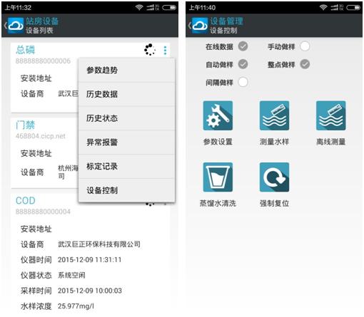 亚搏手机版_yabovip2010.手机版app下载App版
