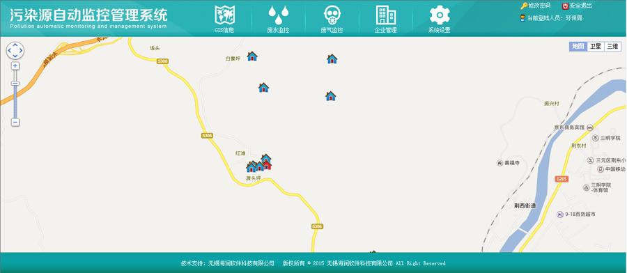 污染源远程监控系统GIS监控