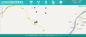 无锡软件公司经典案例——污染源亚搏手机版yabovip2010系统