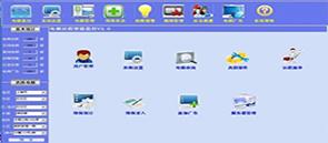 无锡软件公司经典案例——电梯亚搏手机版yabovip2010系统软、硬件开发